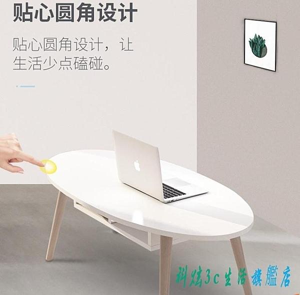 茶几 實木簡約北歐茶几小戶型矮桌子創意咖啡桌易裝客廳現代邊幾 單層『科炫3C』