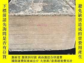 二手書博民逛書店罕見日本古代字典《早引永代節用集》1厚冊全。卷前一張四色套印日本