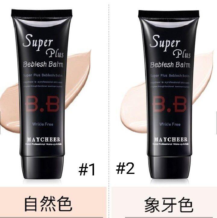依洛嘉super plus bb霜(2色可選)