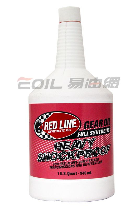 RED LINE HEAVY SHOCKPROOF 手牌齒輪油