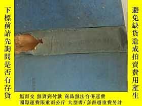 二手書博民逛書店罕見工業化學雜誌(1954)(日本原版)Y223356
