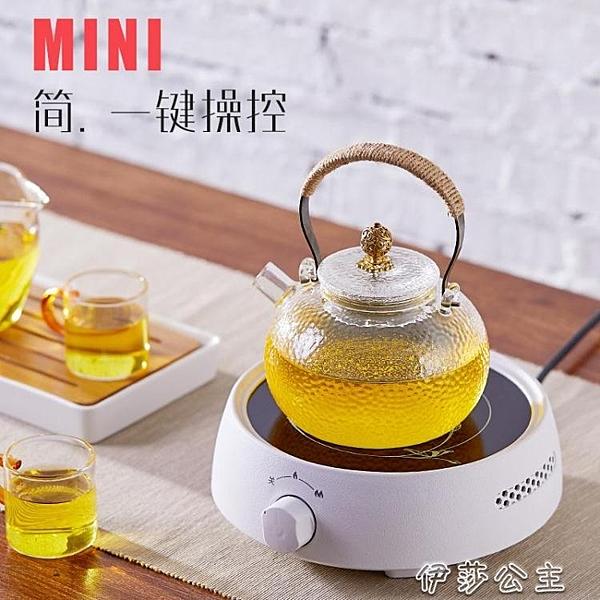 迷你電陶爐 茶爐小型鐵壺煮茶器玻璃泡茶小電磁爐光波爐家用YYJ【快速出貨】