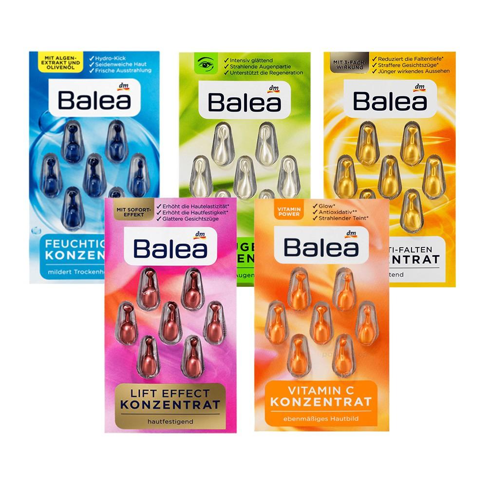Balea 時空膠囊 亮白維他命C/綠藻/Q10緊緻/Vital/眼部拉提【巴黎好購】臉部精華液 德國芭樂雅