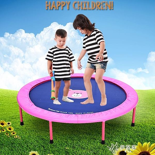折疊蹦蹦床兒童室內家用感統訓練跳跳床小孩運動寶寶蹭蹭 伊芙莎YYS