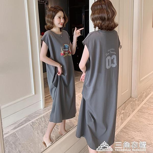 夏季新款韓版無袖體恤裙上衣打底衫ins超火網紅中長款T恤女潮 新年钜惠