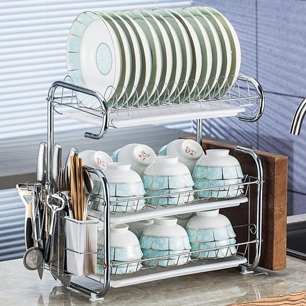 廚房置物架 用品用具晾洗放瀝水碗架碗櫃碗碟碗筷盤刀收納盒餐具架YYJ 新年特惠