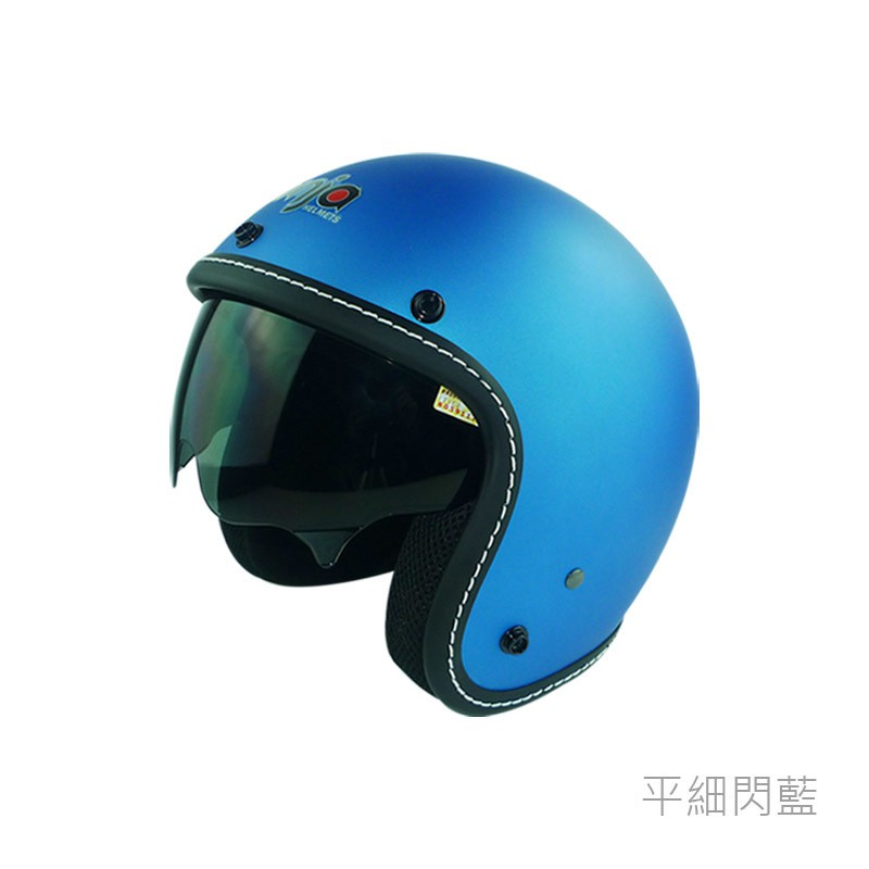 KK 華泰 K-806A5 復古帽 半罩 3/4罩 內墨鏡 安全帽
