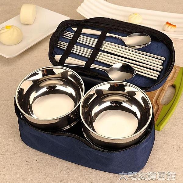 戶外餐具不銹鋼飯碗便攜式折疊餐具單人兒童碗筷套裝外帶旅行筷子勺三件套 大宅女韓國館