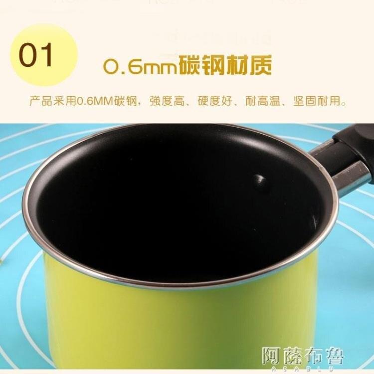 巧克力融化機 學廚奶鍋黃油加熱鍋DIY巧克力融鍋隔水融化碗家用烘焙工具  新年鉅惠 台灣現貨