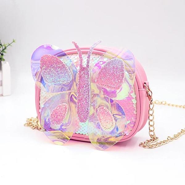 兒童包 兒童包包小女孩蝴蝶斜背包/側背包鐳射可愛公主時尚洋氣錬條包-Ballet朵朵