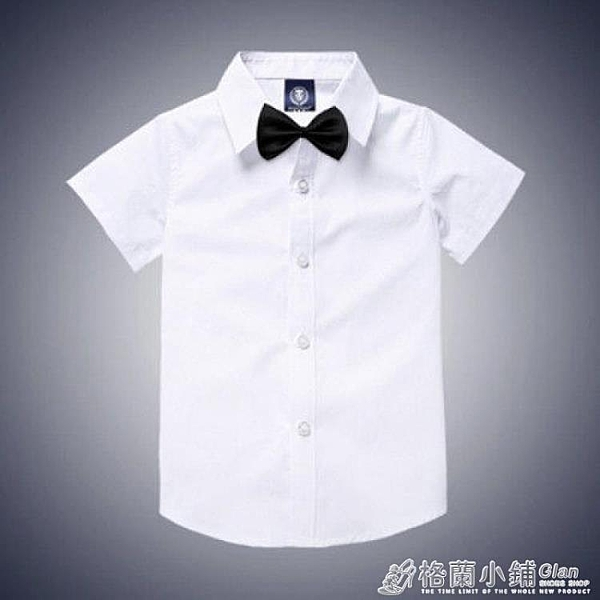 新款兒童白襯衫短袖純棉男童韓版白襯衣小學生白色校服男孩錶演服 喜迎新春 全館5折起