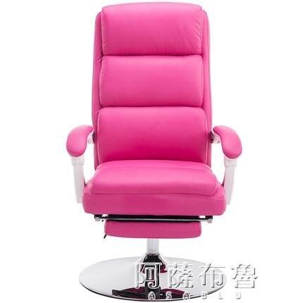 美髮椅 雙三電腦椅可躺美容椅子面膜椅體驗椅午休躺椅懶人椅升降化妝椅子 MKS 618推薦爆款 618推薦爆款