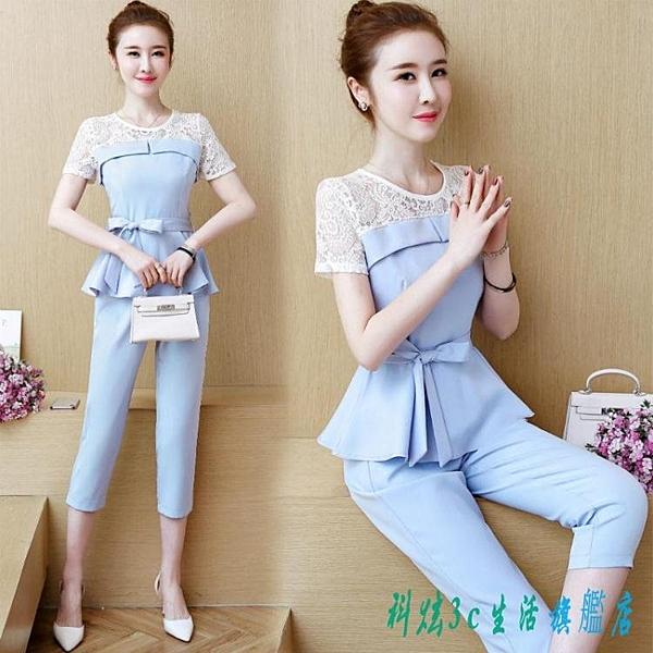 套裝 女夏裝2020新款女裝小香風遮肚顯瘦七分褲時尚氣質兩件套 OO12097『科炫3C』