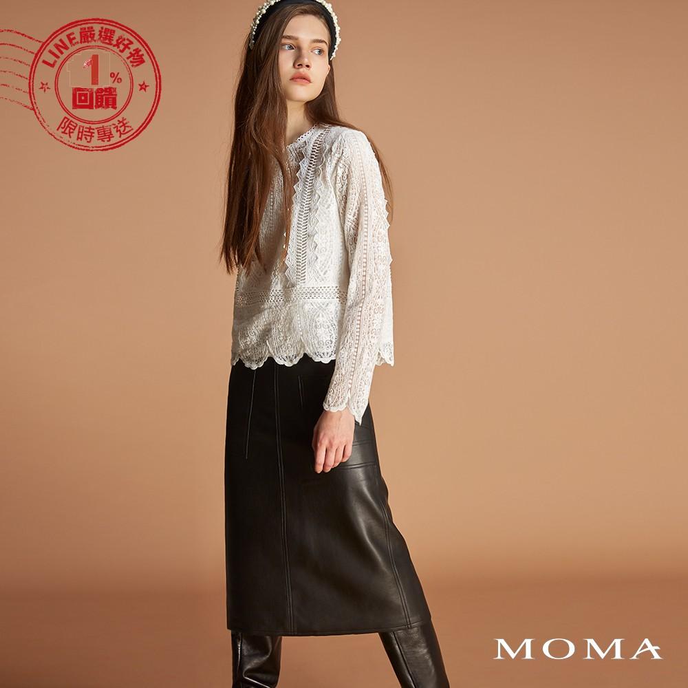 MOMA(92S095)雙口袋車線皮裙