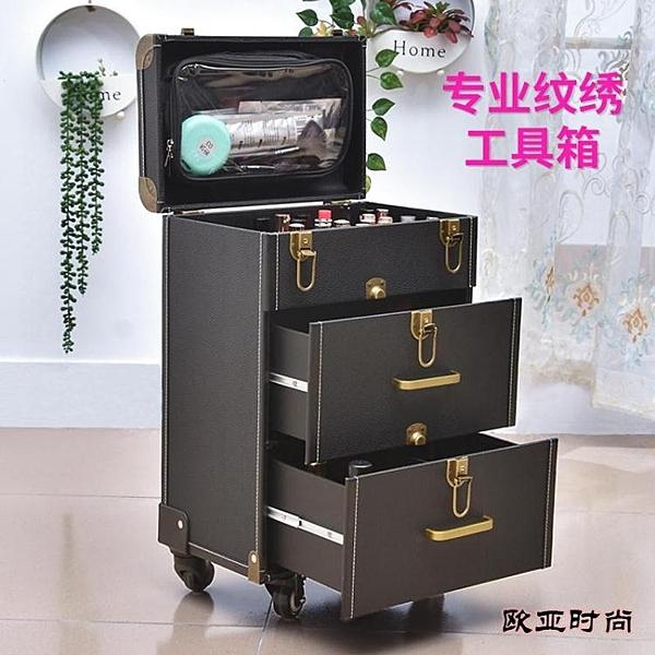 美甲箱子專業化妝箱拉桿跟妝師專用高檔多層大容量紋繡紋眉工具箱
