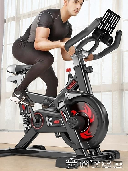 健身車 女鍛煉健身車家用腳踏室內運動自行車 交換禮物