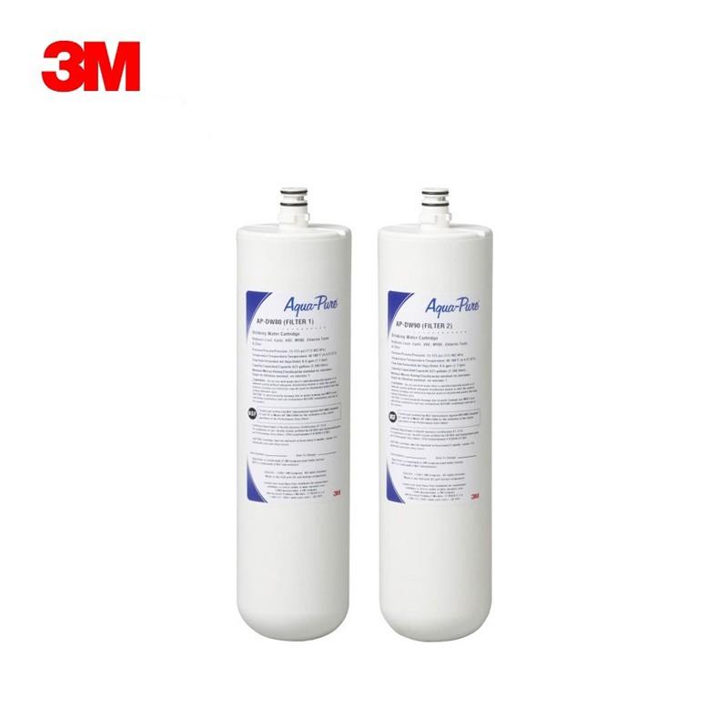 免運 3M AP DWS1000專用DW80 90濾心 適用S005濾水器(SUS-F005-5 SUS-F006-5)