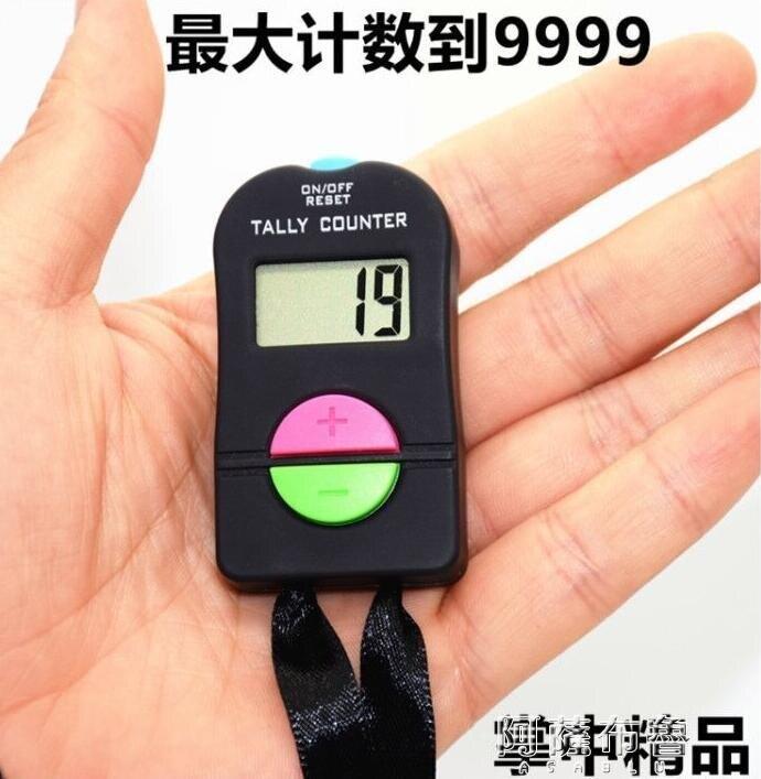 計數器 大屏念佛計數器加減計數器電子數顯記數器可加減客流量手動  新年鉅惠 台灣現貨