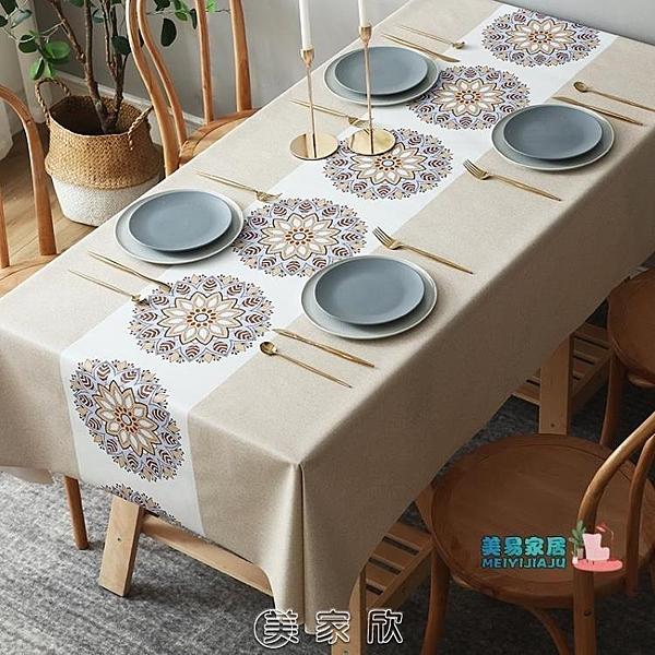 桌布 桌布防水防油防燙免洗餐桌布長方形臺布茶幾布桌墊ins網紅PVC北歐現貨快出