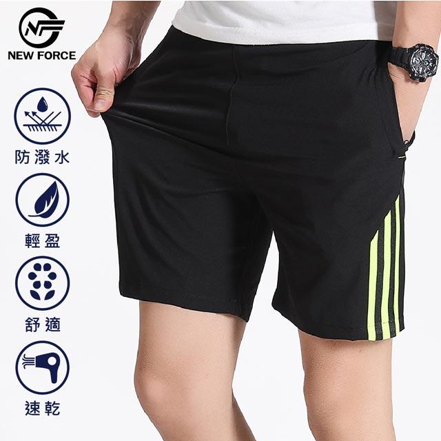 《N.F》 透氣速乾休閒運動男短褲 - 綠色 / 3色可選