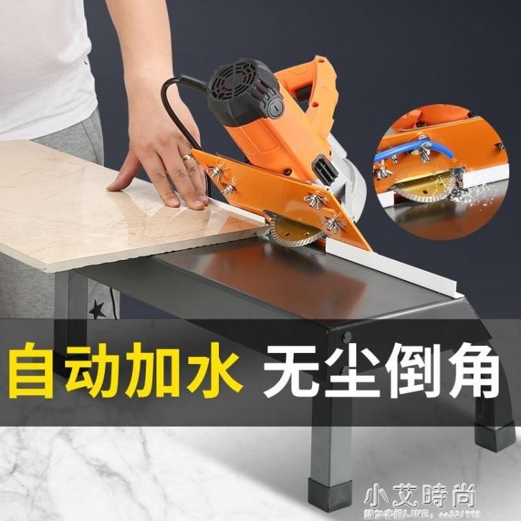 瓷磚倒角機45高精度臺式多功能斜邊切割機小型無塵倒角神器 小艾時尚NMS