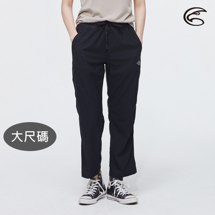 ADISI 女抗UV輕薄吸濕快乾透氣長褲AP2011040-1 (3XL) 大尺碼 / 城市綠洲 (吸濕快乾、防曬、抗紫外線、超薄透)