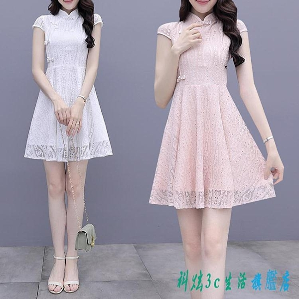 改良版旗袍連身裙洋裝女裝夏天2020年新款洋氣質中國風小個子裙子夏裝 OO12117『科炫3C』