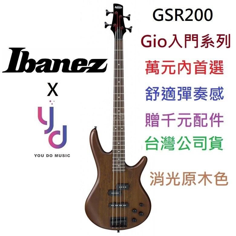 現貨免運 贈千元配件 日本品牌 Ibanez GSR200 GIO WNF 原木色 入門 電 貝斯 BASS 公司貨