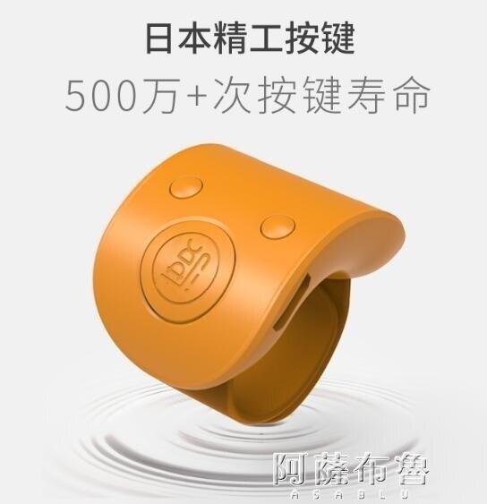 計數器 緣滿緣渡念佛計數器新款手動戒指型可充電念誦經佛號電子數顯記數  新年鉅惠 台灣現貨