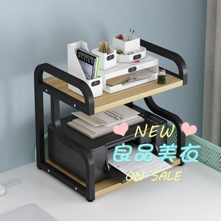 打印機置物架 打印機架辦公室置物架書架家用多層打印復印一體架主機收納架托架T【天天特賣工廠店】