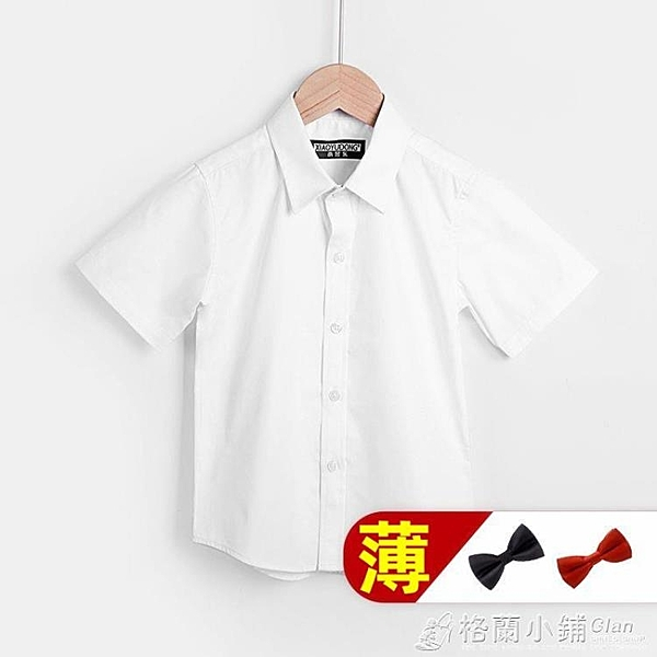 男童白襯衫短袖夏季兒童純棉白色半袖薄藍粉襯衣小學生表演出校服 格蘭小舖 全館5折起