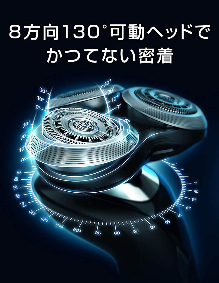 PHILIPS【日本代購】飛利浦 電動刮鬍刀 9000系列 迴轉式 S9186A/12