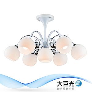 【大巨光】現代風6+1燈半吸頂燈-大(BM-20912)W950mmXH530mm
