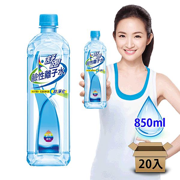 ●舒跑鹼性離子水850ml-6箱(120瓶)【合迷雅好物超級商城】