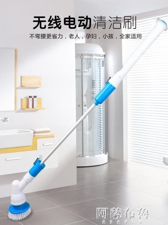 電動清潔刷 無線電動清潔刷家用衛生間浴室360度多功能清潔刷洗地刷子神器  新年鉅惠 台灣現貨