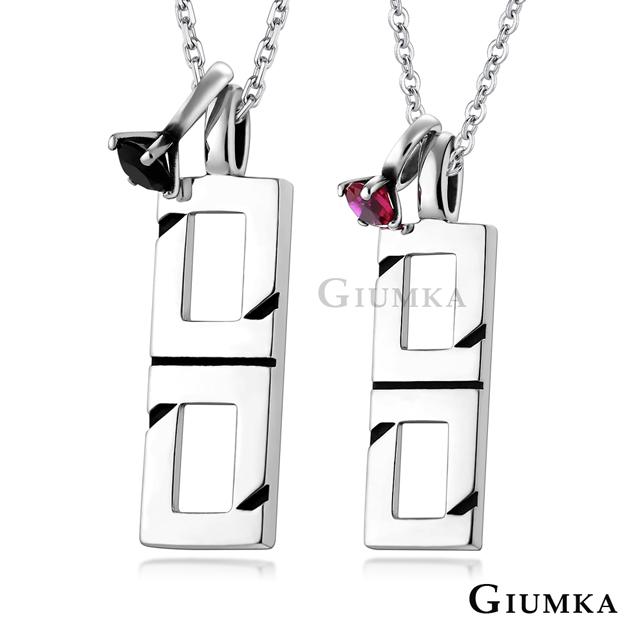 GIUMKA純銀情侶項鍊 甜蜜年代項鍊 MNS09044