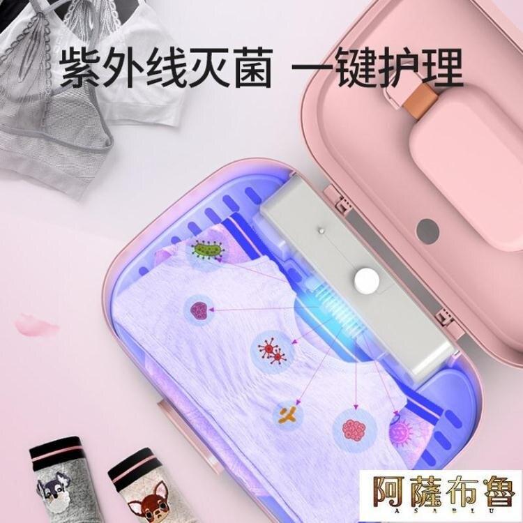 臭氧機 內衣烘干機內褲臭氧器家用小型寶寶衣物柜 MKS 新年鉅惠 台灣現貨