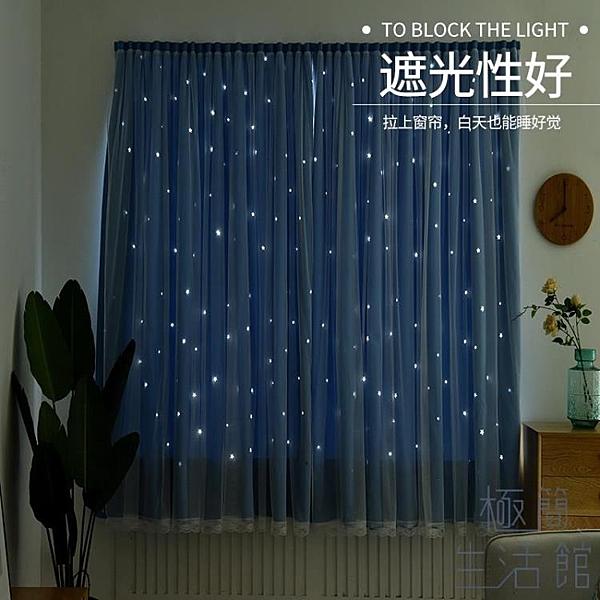 魔鬼氈窗簾免打孔安裝臥室遮陽簡易自粘貼式全遮光布【極簡生活】