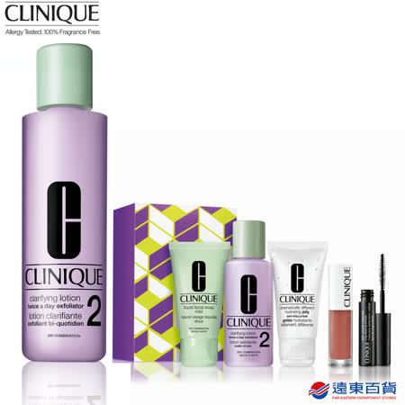 【官方直營】CLINIQUE 倩碧 三步驟溫和潔膚水2號487ml