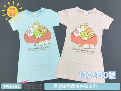 《貝灣》角落生物 純棉短袖連身裙Ⅱ ~130-150號賣場~ 20538020 睡衣 洋裝 單層棉 正版授權 台灣製造