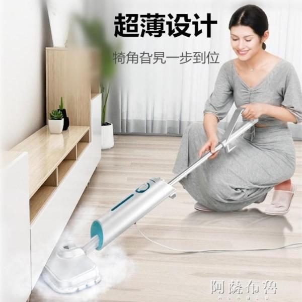 洗地機 蒸汽拖把電動家用高溫清潔機手持式多功能拖地洗地掃地機...