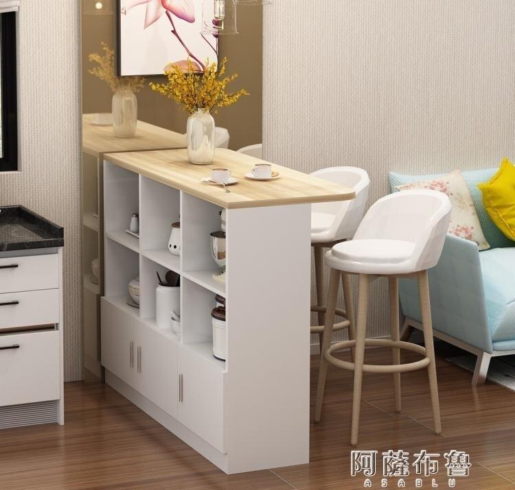 吧台桌 現代簡約家用小戶型原木吧台桌定制開放式廚房客餐廳隔斷櫃多功能 MKS 新年鉅惠 台灣現貨