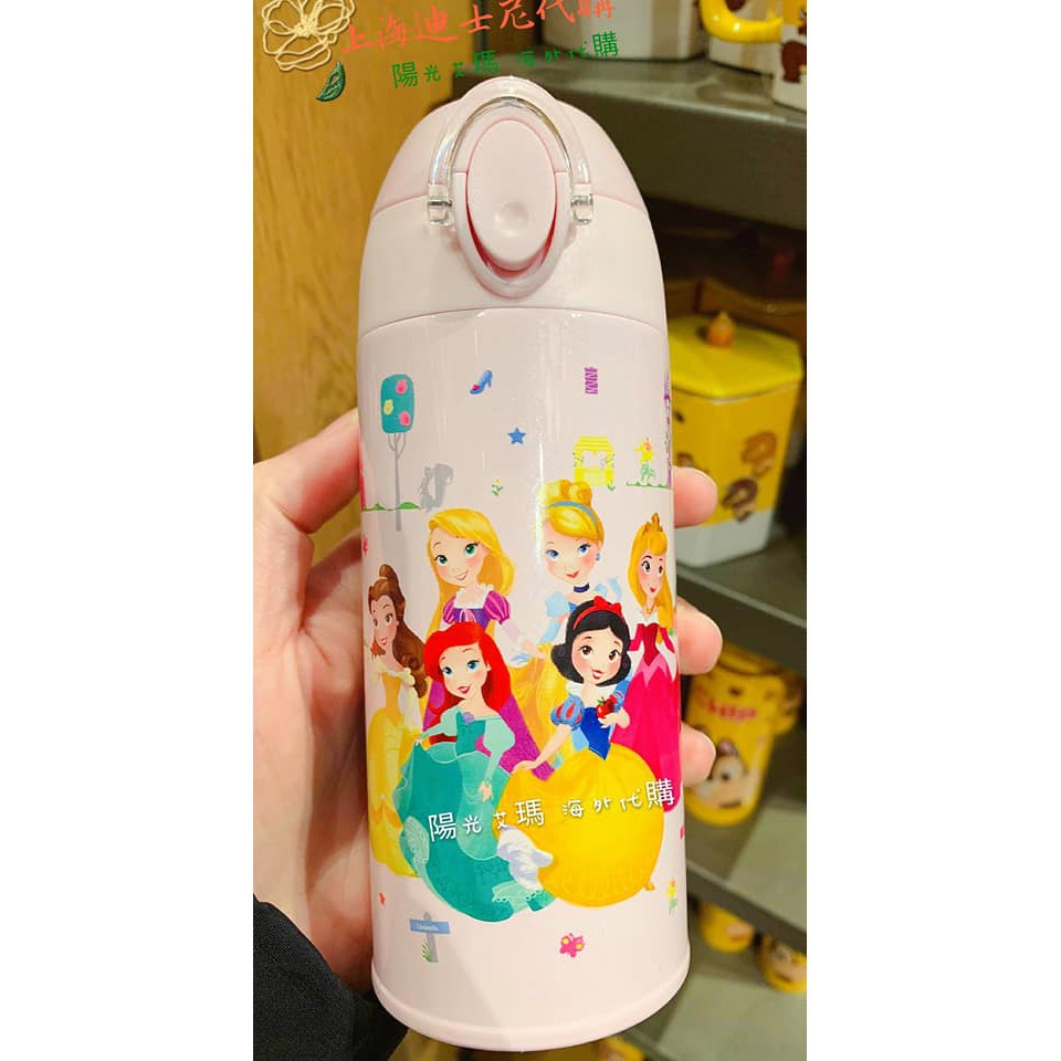 V【現貨】上海迪士尼代購-公主 保溫杯 保溫瓶 白雪公主 小美人魚 灰姑娘【陽光艾瑪海外代購網】