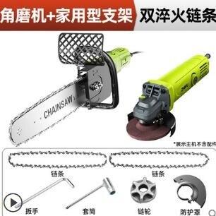 電鋸 德國芝浦角磨機改裝電?鋸家用電鋸小型多功能伐木鋸手持?條配件