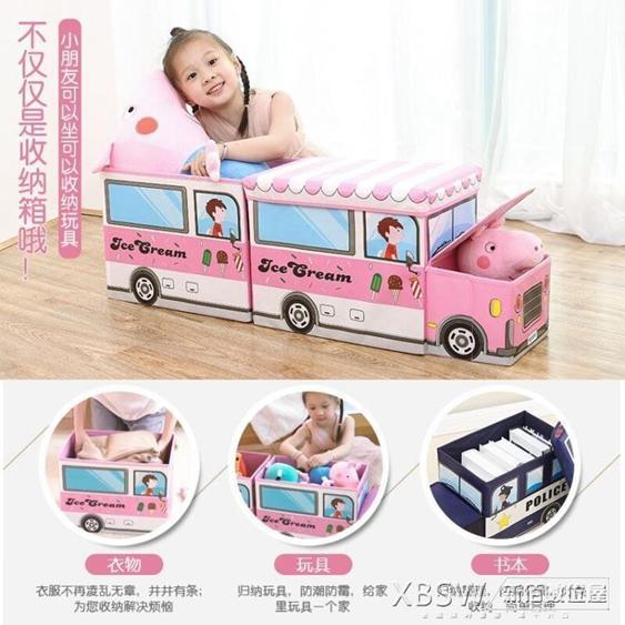 兒童玩具收納凳子儲物凳可坐多功能折疊椅創意寶寶卡通整理箱神器CY