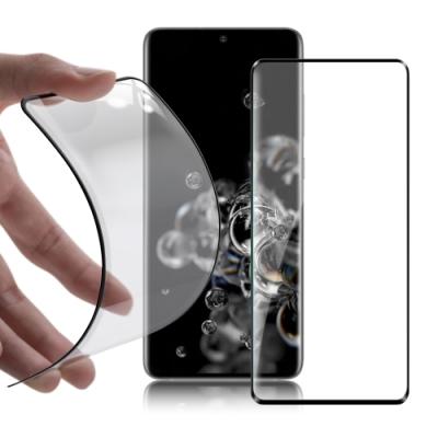 DAPAD for SAMSUNG Galaxy S20 Ultra 科技複合膜-黑色 附輔助工具