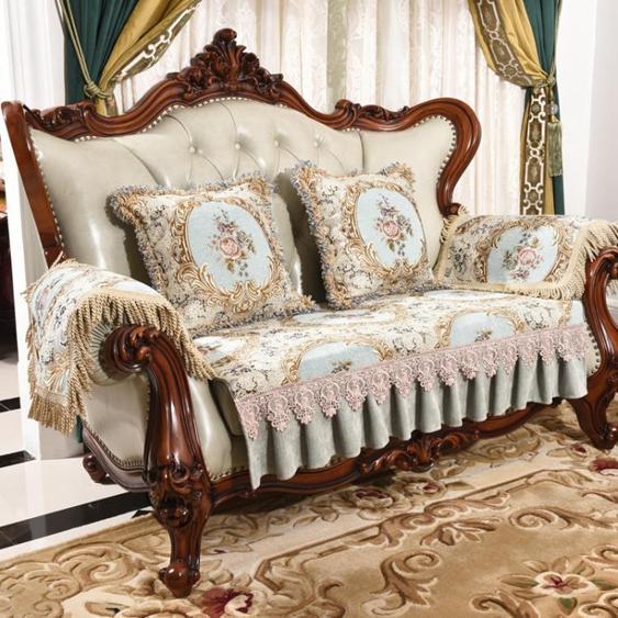 沙發墊歐式奢華防滑四季坐墊 高檔123組合貴妃沙發套罩後背巾