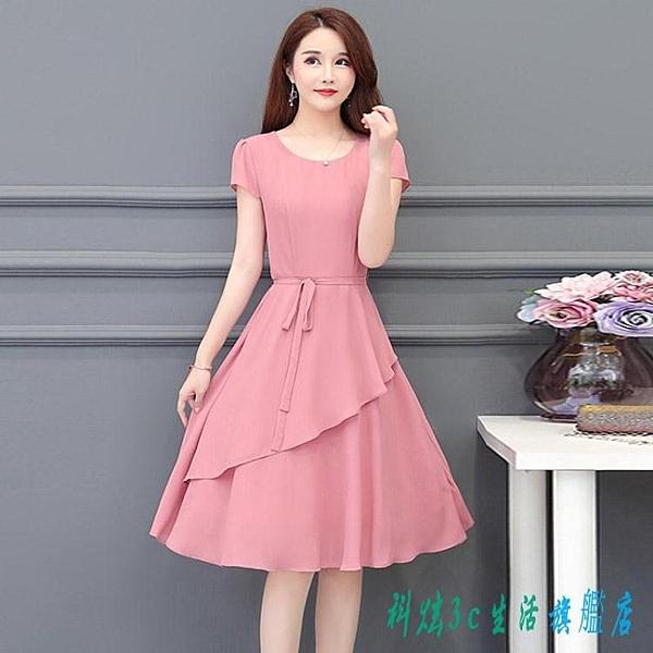 夏裝2020新款雪紡連身裙洋裝女媽媽裝洋氣胖mm收腰顯瘦氣質a字裙減齡 OO12055『科炫3C』