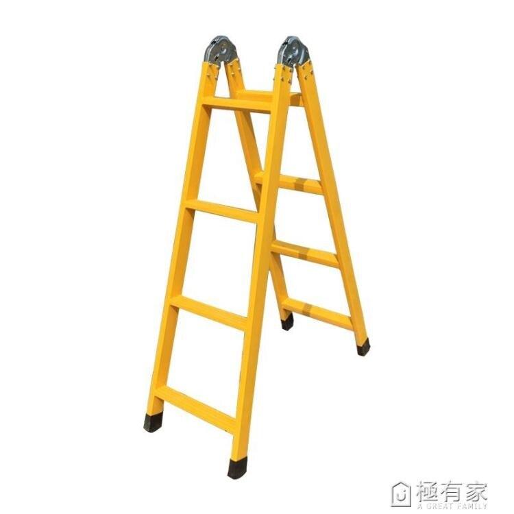 加厚人字梯兩用梯子摺疊家用直梯多功能工程梯伸縮爬梯閣樓梯  ATF  極有家