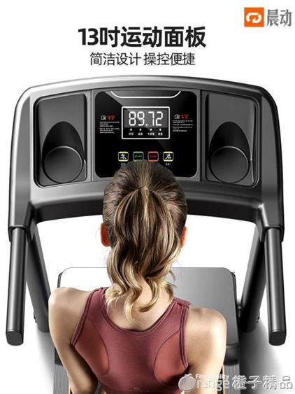 晨動C2跑步機家用款小型多功能超靜音電動折疊迷你室內健身房專用